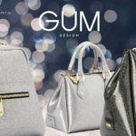 gum design collezione primavera estate 2019